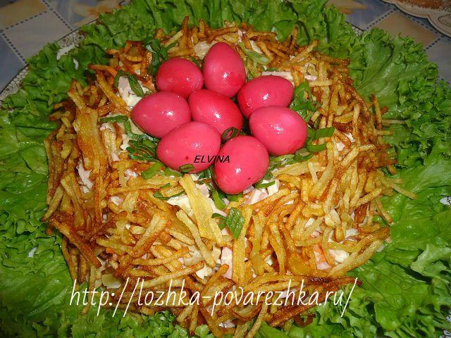 Салат «Гнездо глухаря» с окрашенными перепелиными яйцами