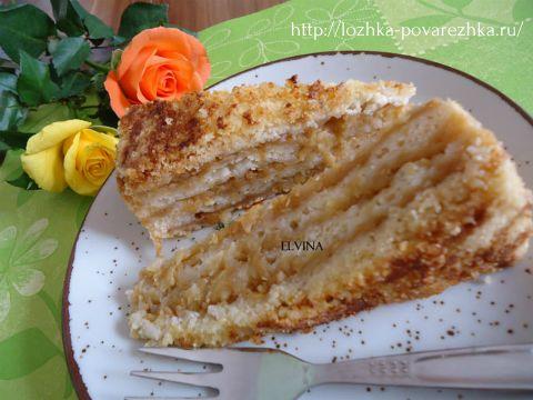 Пирог яблочный из сухого теста