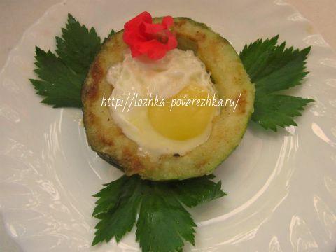 Яйца жареные в кабачке