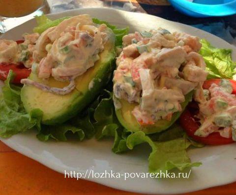 Авокадо  с салатом из морепродуктов