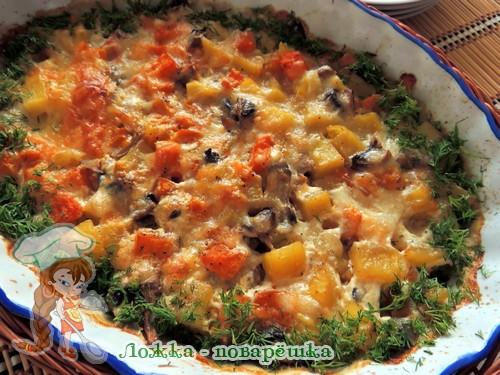 Запеканка с картофелем, тыквой и грибами