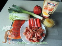 ингредиенты для салата стрелы амура