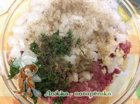 Мясо с луком и специями