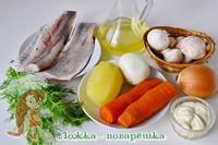 Ингредиенты для салата лисья шубка