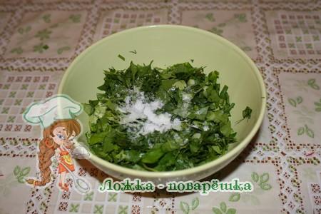 Зелень с солью
