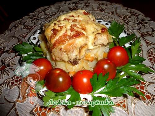 Курица запеченная с овощами