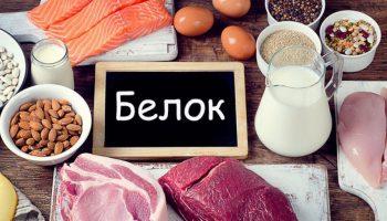 Почему невозможно съесть слишком много белка с привычными продуктами