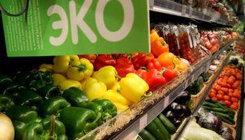 Стоит ли тратить деньги на «Эко» и органические продукты