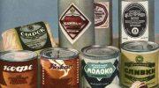 5 привычных продуктов, которые были придуманы в СССР