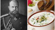 5 далеких от изысков кулинарных пристрастий, которыми прославились короли и императоры