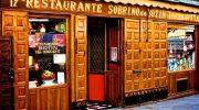 Где находится самый старый ресторан в мире
