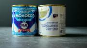 В чем разница между сгущенкой и сгущенным молоком