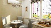 Как красиво и практично создать обеденную зону на кухне