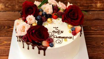 Торт на день рождения женщине от кондитерской NewTort