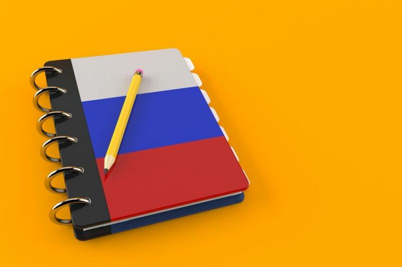 Как подготовиться к ОГЭ по русскому языку за несколько дней