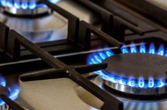 Что делать, если от газовой плиты воняет газом