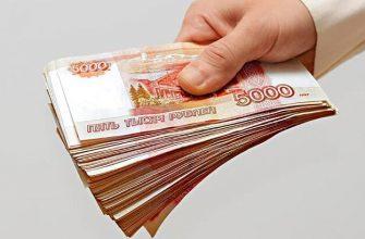 Займы студентам в Казахстане